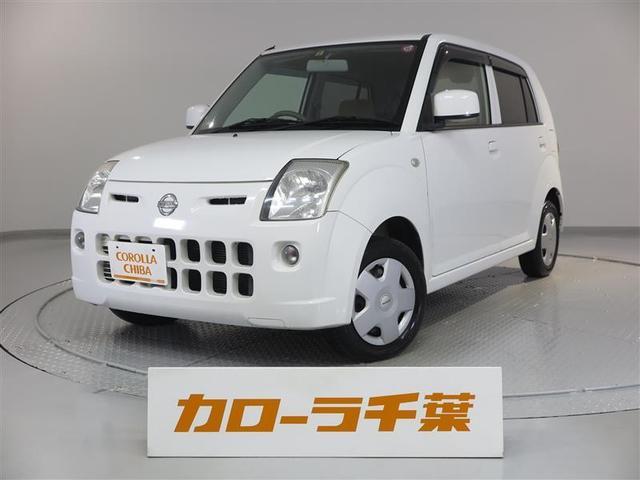 日産 ピノ S ナビ ETC (車検整備付)