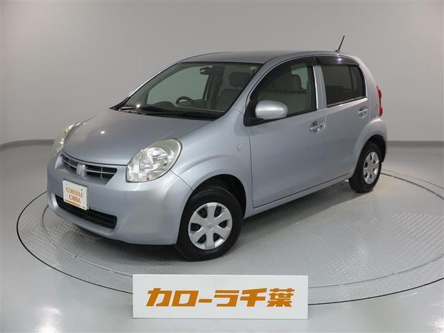 トヨタ 1.0X ユルリ