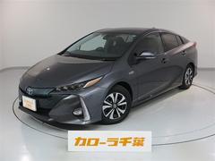 プリウスPHV Sナビパッケージ ナビ ETC付(トヨタ)