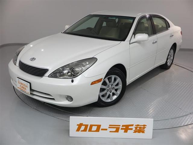 トヨタ 3.0G