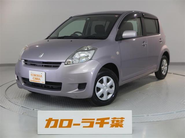 トヨタ 1.0X イロドリ  オーディオ付