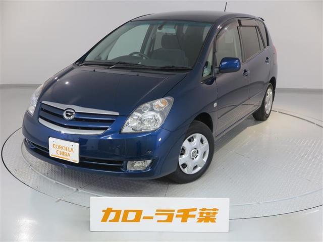 カローラスパシオ(トヨタ) X Gエディション 中古車画像