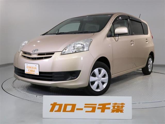 トヨタ X ナビ ETC オートアラーム