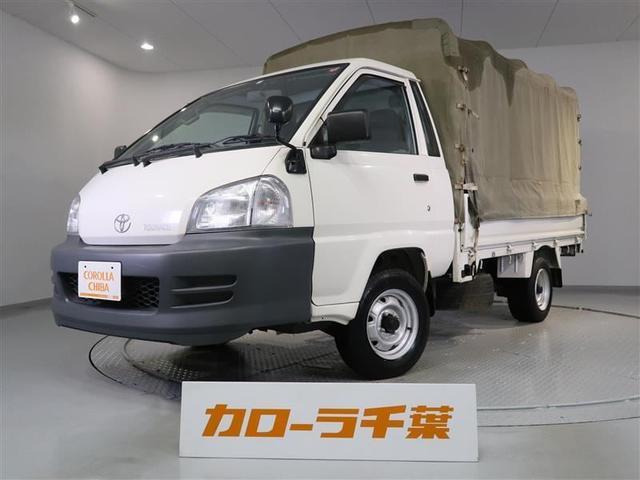 トヨタ タウンエーストラック DX AM・FM・ラジオチューナー 幌付き 走行少ないです。