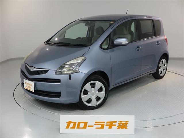 トヨタ X HIDセレクションII ナビ付