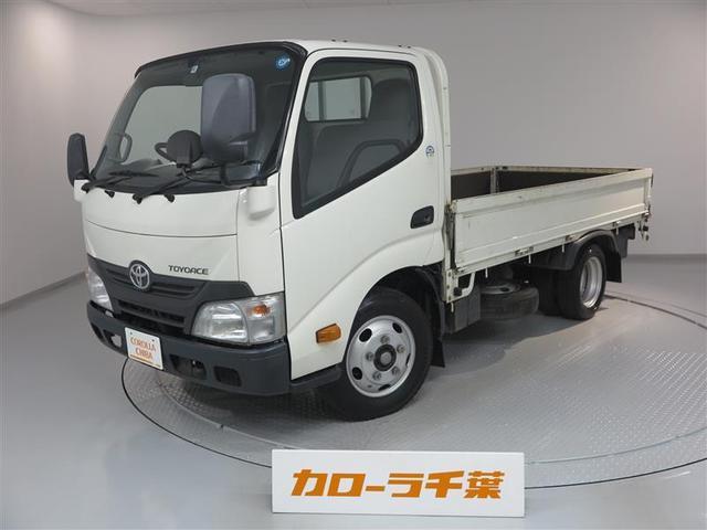 トヨタ トラック 2t ジャストロー