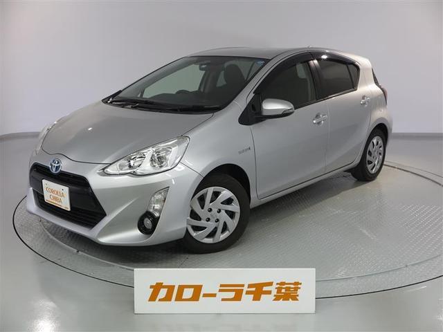 トヨタ アクア G (車検整備付)