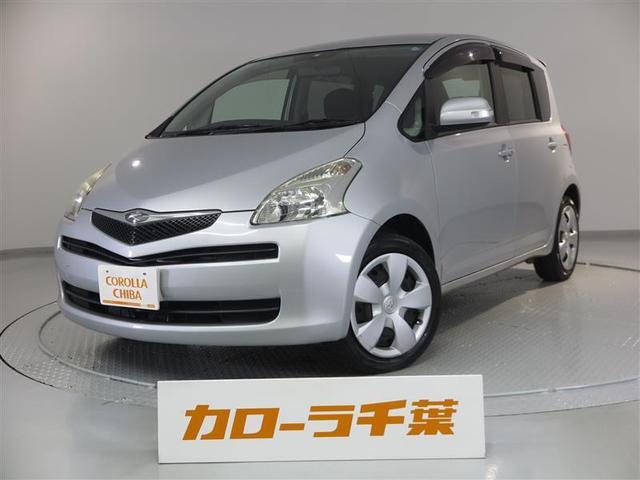 トヨタ 1.5G Lパッケージ