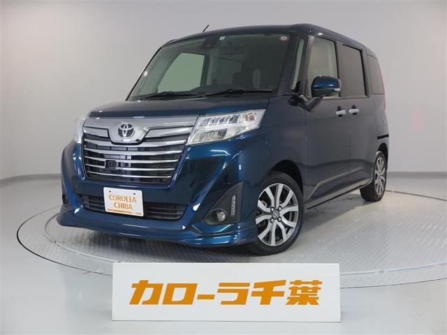 トヨタ カスタムG-T ナビ バックカメラ 安全装置