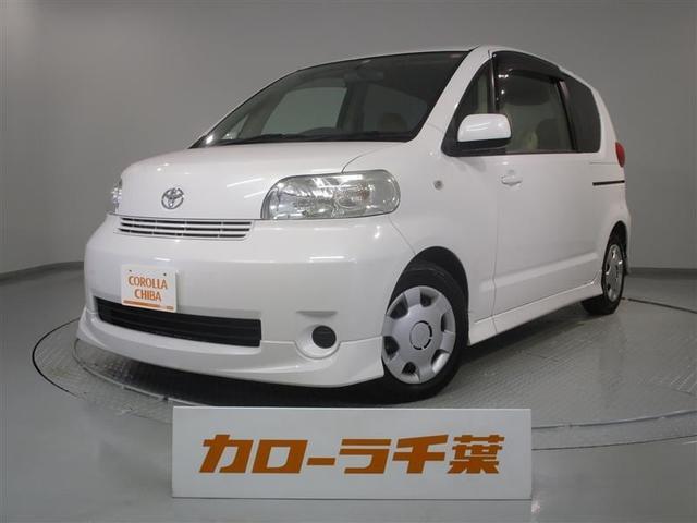トヨタ 130i Cパッケージ  CDオーディオ 12か月保証付