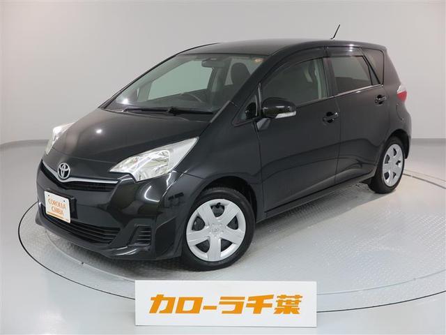 トヨタ 1.3X  ナビ ETC