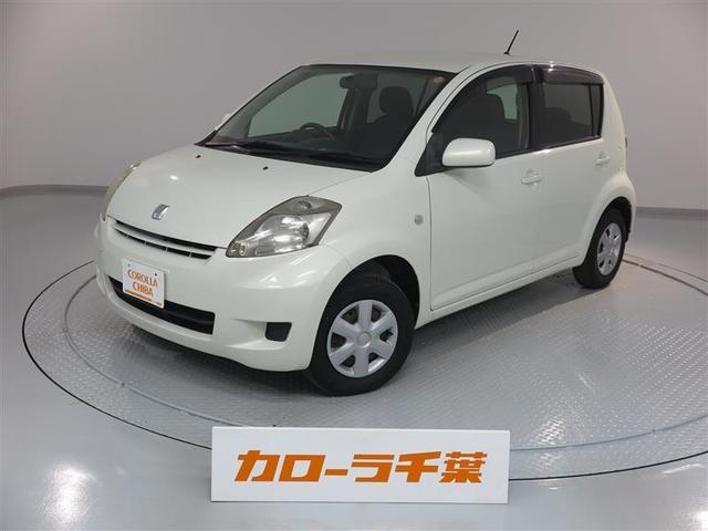 トヨタ 1.0X アドバンスドエディション HID ナビ