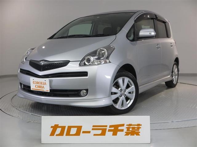 トヨタ 1.5G Sパッケージ