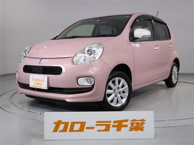 トヨタ 1.0プラスハナ Gパッケージ AM・FM・CDチューナー