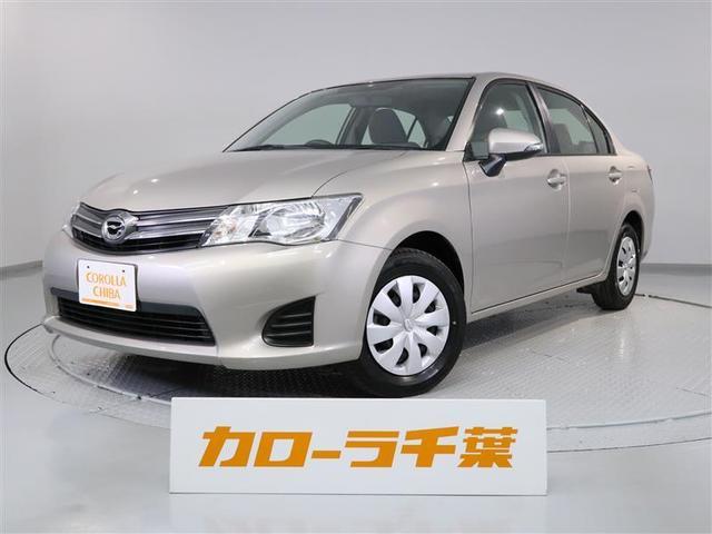 トヨタ カローラアクシオ 1.3X キーレスエントリー CD 12か月走行距離無制限保証付