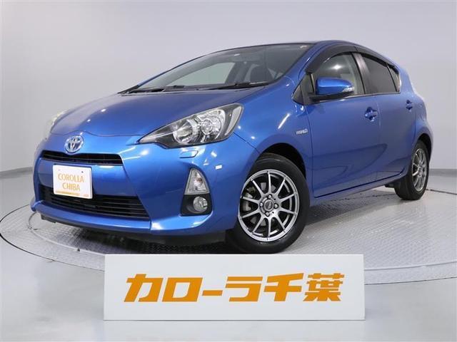 「トヨタ」「アクア」「コンパクトカー」「千葉県」の中古車