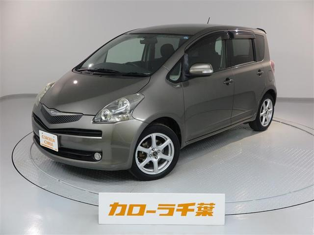 トヨタ 1.5G Lパッケージ ナビ ETC バックモニター HID