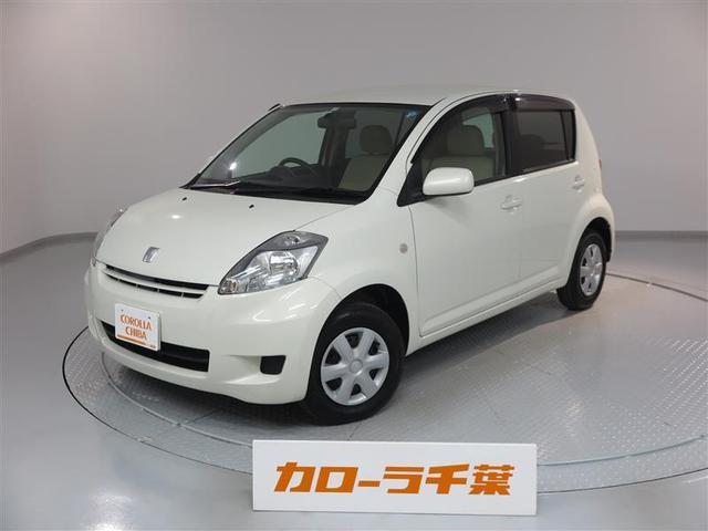 トヨタ 1.0X イロドリ CDチューナー ワンオーナー