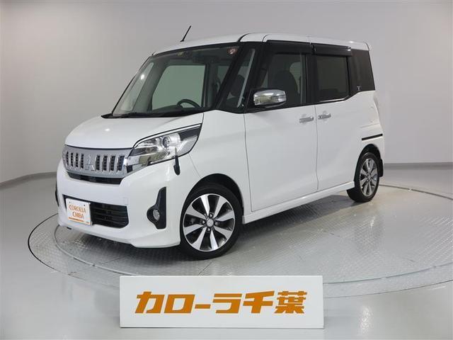 三菱 カスタムT 4WD ナビ ETC バックモニター