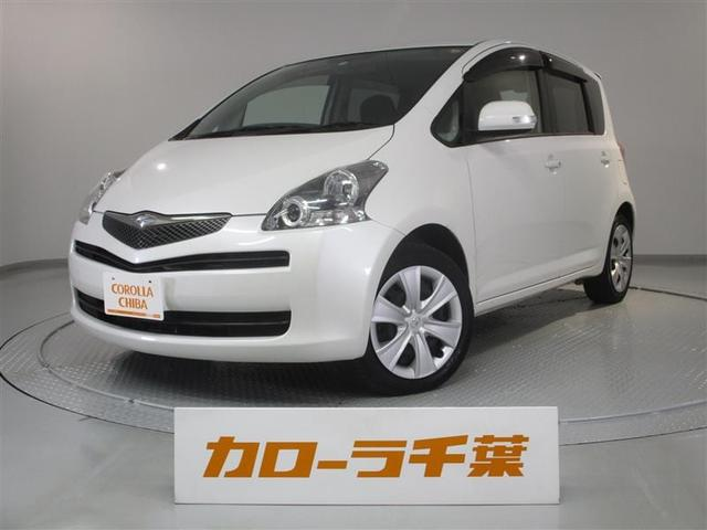 トヨタ 1.5G Lパッケージ ナビ ETC ワンオーナー