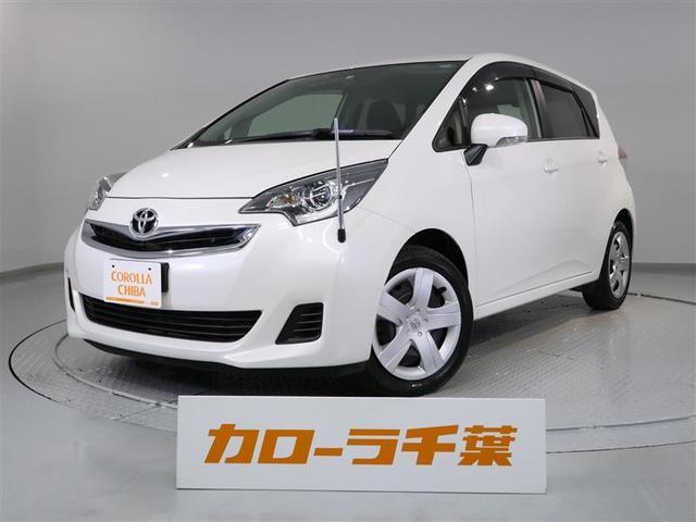 トヨタ 1.5G ナビ ETC スマートキー ワンオーナー
