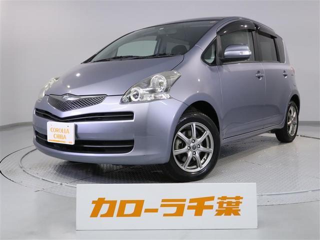 トヨタ ラクティス 1.3X HIDセレクション オーディオ マニュアルエアコン
