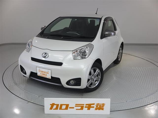 「トヨタ」「iQ」「コンパクトカー」「千葉県」の中古車