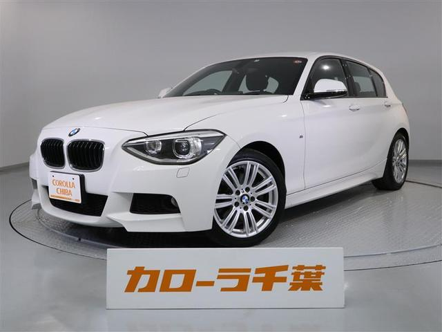 BMW 116i Mスポーツ 純正アルミ ETC HIDヘッドライト