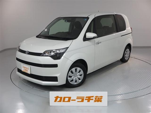 トヨタ 1.3X