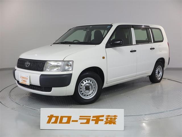 「トヨタ」「プロボックスバン」「ステーションワゴン」「千葉県」の中古車