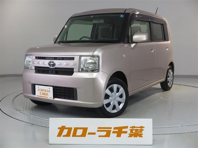 トヨタ ピクシススペース X (車検整備付)