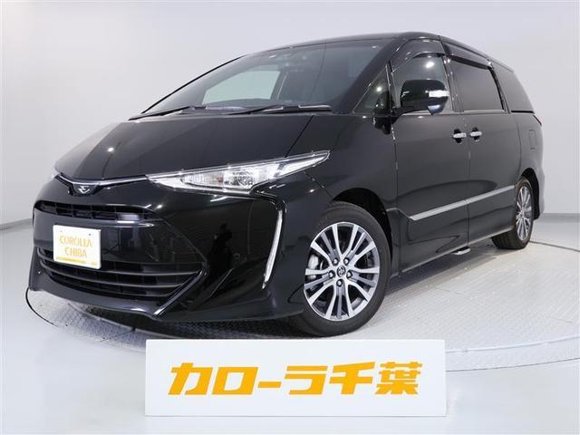 トヨタ アエラス プレミアム-G ナビ バックカメラ ETC LED