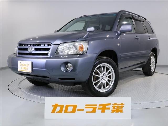 「トヨタ」「クルーガー」「SUV・クロカン」「千葉県」の中古車
