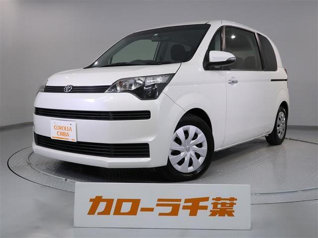トヨタ 1.5G シートヒーター・ナビ・ETC・後席モニター