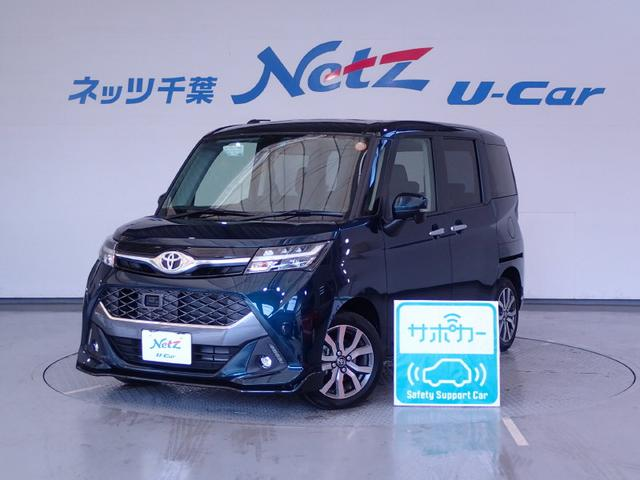 トヨタ カスタムG-T ETC LEDヘッドライト サポカー
