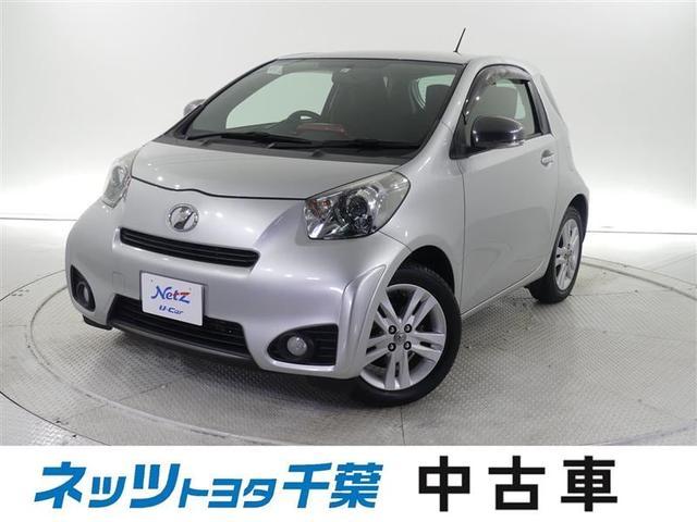 トヨタ iQ 130G MT→(ゴー) トヨタ認定中古車 1年間走行無制限保証