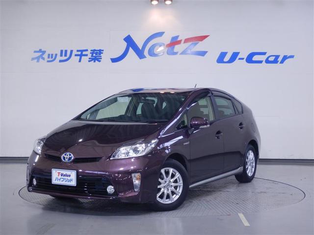 トヨタ Sマイコーデ
