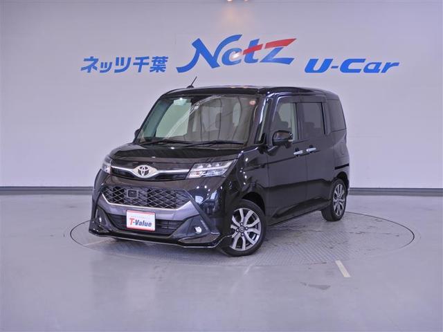トヨタ カスタムG-T サポカー SDナビ フルセグ ETC 1オナ