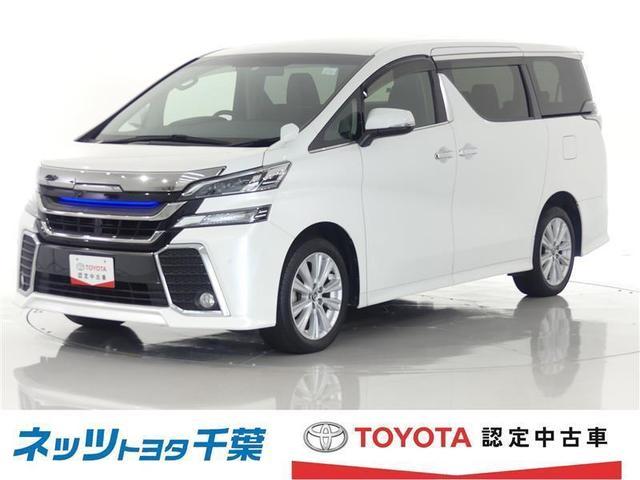トヨタ 2.5Z Aエディション トヨタ認定中古車 1年間走行無制限保証