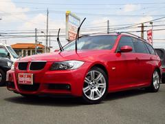 BMW 320iツーリング HDDナビ ETC HID