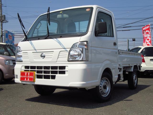 日産 NT100クリッパートラック DX 4WD 新車保証継承 フロア5MT