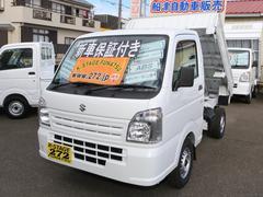 キャリイトラックKCエアコン・パワステ 金太郎ダンプ 届出済未使用車 4WD