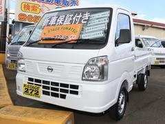 NT100クリッパートラックDX新車 Wエアバック ABS装着義務化法規対応 新車保証付