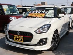 スイフトRS CVTミッション 登録済未使用車 新車メーカー保証付
