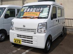 NV100クリッパーバンDXハイルーフ 2速発進モード ABS搭載車 新車保証付