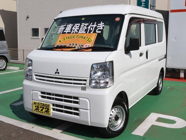 三菱 Mハイルーフ 2速発進モード&ABS搭載車 ポリマー加工済