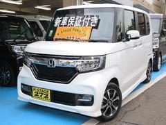 N BOXカスタムG・Lホンダセンシング ETC バックカメラ 新車未登録