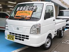 NT100クリッパートラックDXエアコン・パワステ オートマ ABS搭載車 新車未登録