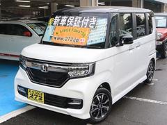 N BOXカスタムG・Lホンダセンシング ブラック2トーンルーフ 新車未登録