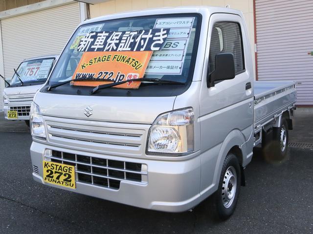 スズキ KCエアコン・パワステ 4WD マニュアル 届出済未使用車